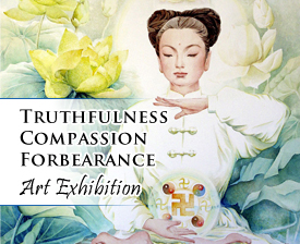 Trutfullness Compassion Forebearance Art Exhibition - Official site